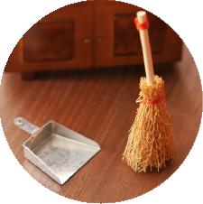 作業後の清掃