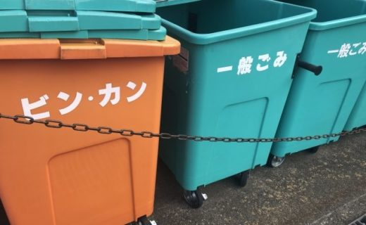 写真:不用品回収