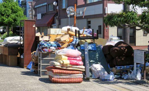 写真:粗大ゴミ