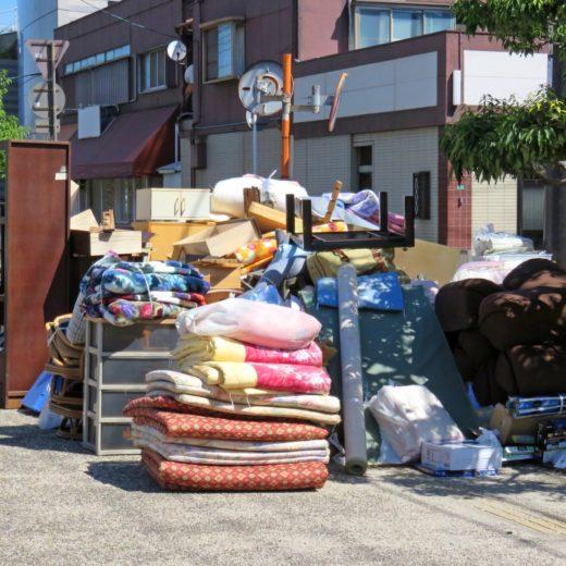 市 搬入 広島 大型 ごみ